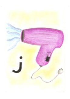 alternative POPT-Karten /j/