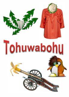 Spiel: Tohuwabohu (1)