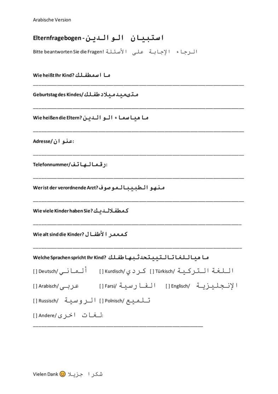 Elternfragebogen Deutsch / Arabisch